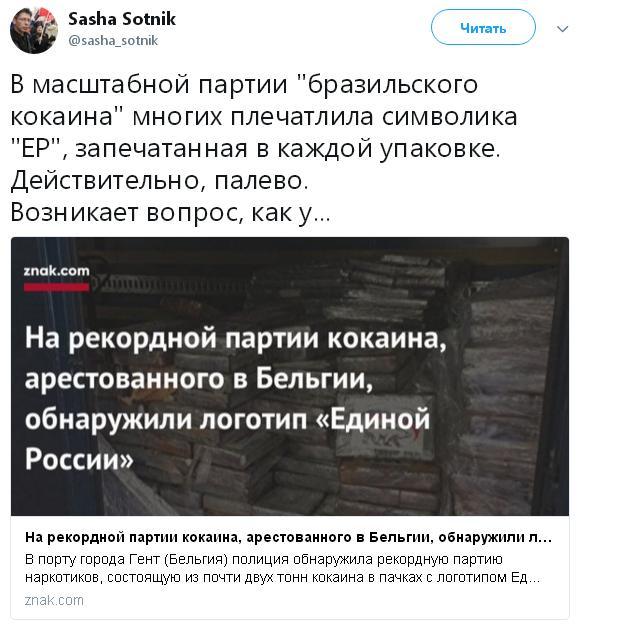 Xtc безкидалова Керчь Психоделики Цена  ЗАО