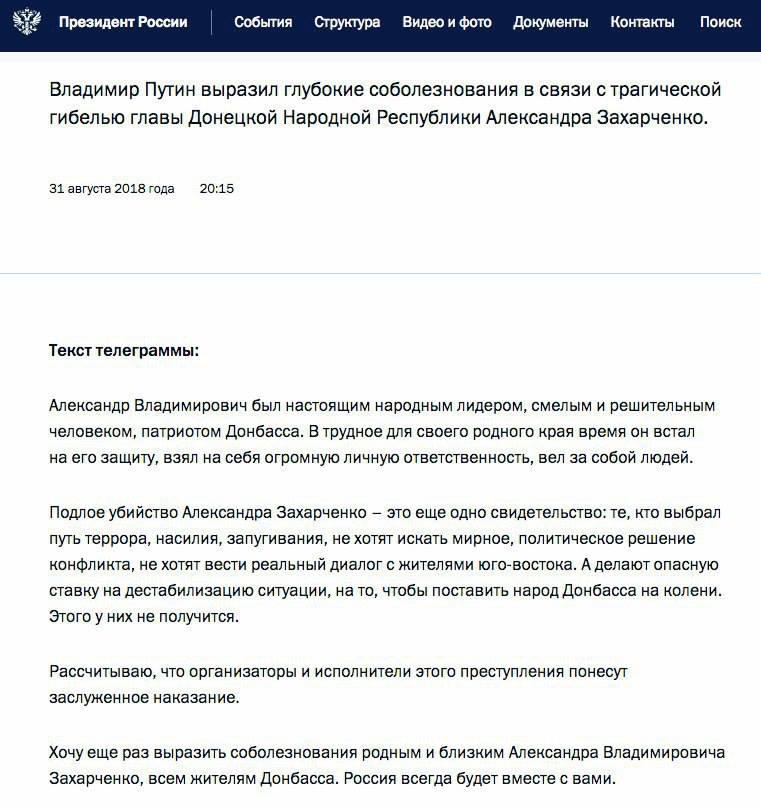 Будет заведено уголовное дело за уничтожение всякой государственной власти макулатура цена омск