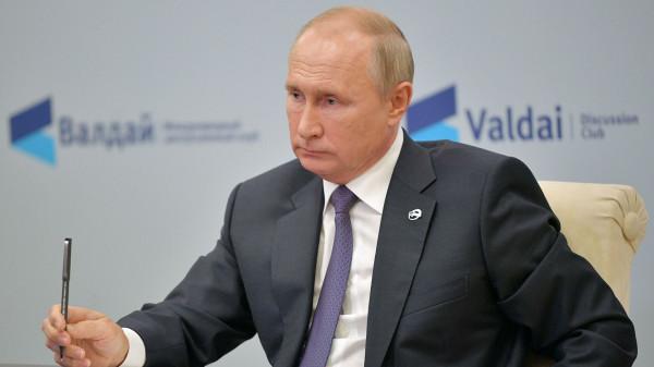 Путин на