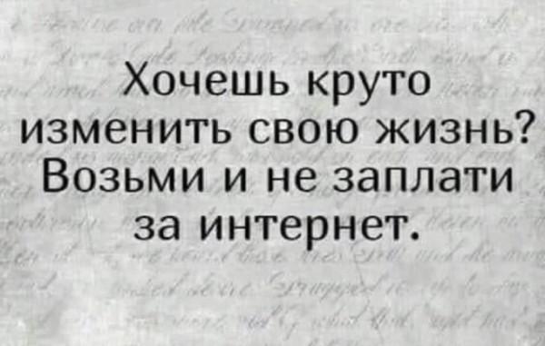 https://ic.pics.livejournal.com/general_ivanov1/84382899/843233/843233_600.jpg