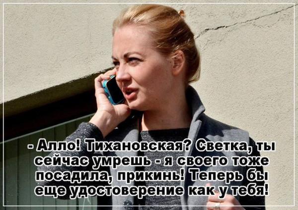 https://ic.pics.livejournal.com/general_ivanov1/84382899/979261/979261_600.jpg