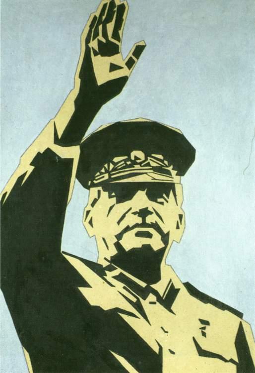И.В. Сталин. Художник - Константин Васильев (1962)