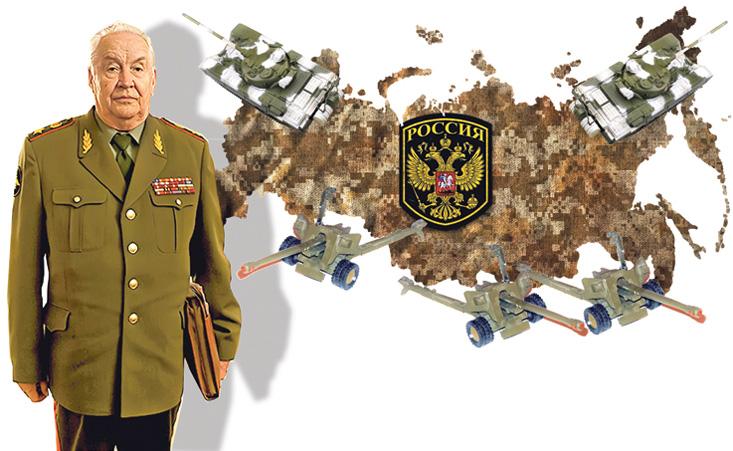Президент Академии военных наук генерал армии Махмут Гареев. Коллаж - Андрея Седых