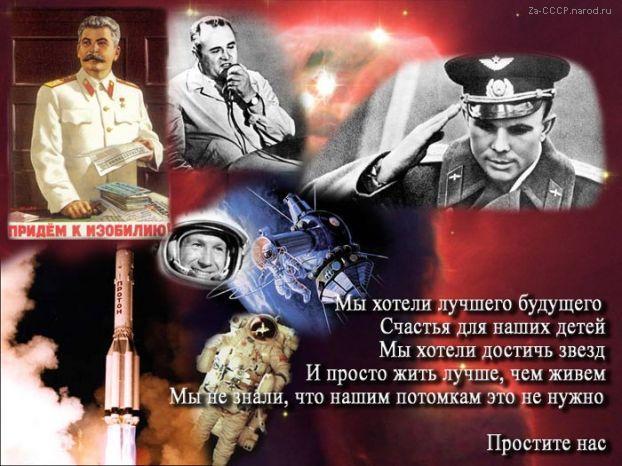 Рисунок с сайта Za-CCCP.narod.ru