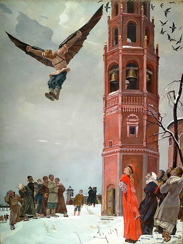Александр Дейнека Никитка - первый русский летун
