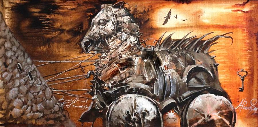 Андрей Ромасюков Троянский конь