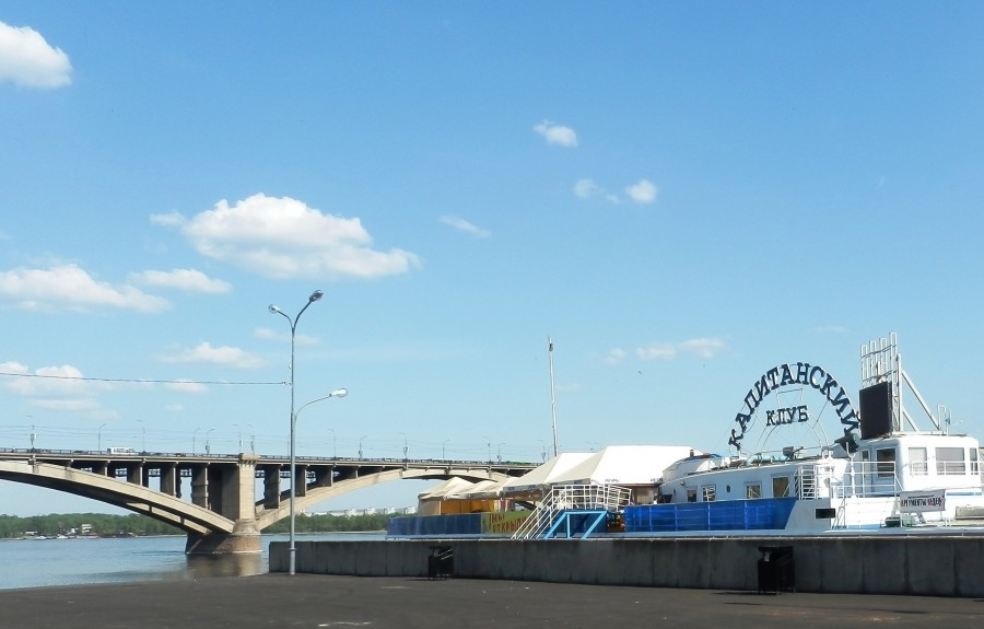 Капитанский клуб Фото Николай Юрлов