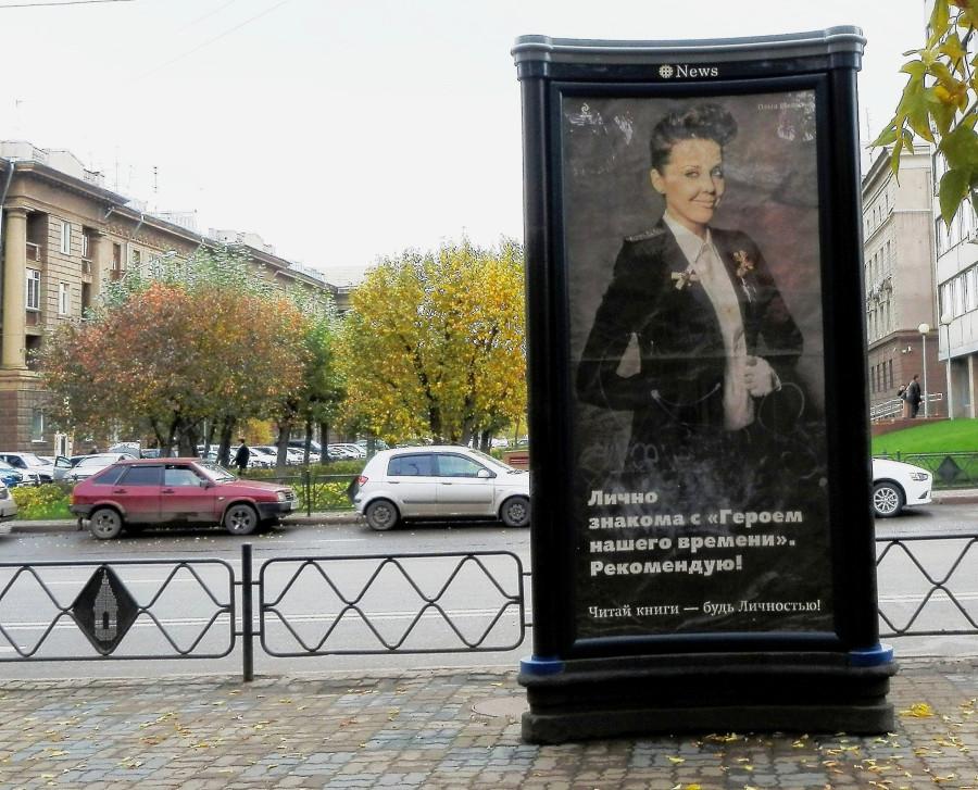 Княжна Мери Фото Николай Юрлов