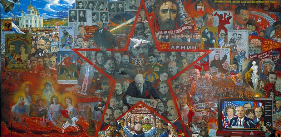 Илья Глазунов Великий Эксперимент