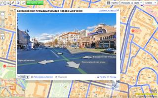 Панорамы Киева на Яндекс картах