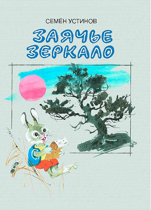 Z_z2_Page_1
