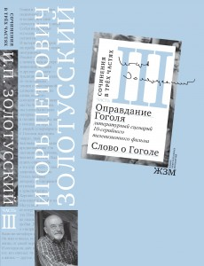 2003-obl