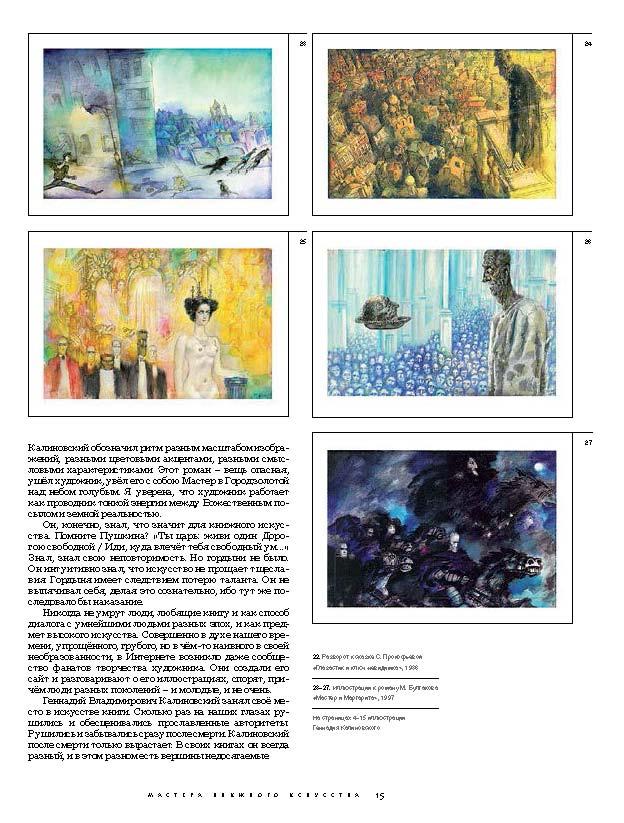 XIP_16_Page_15