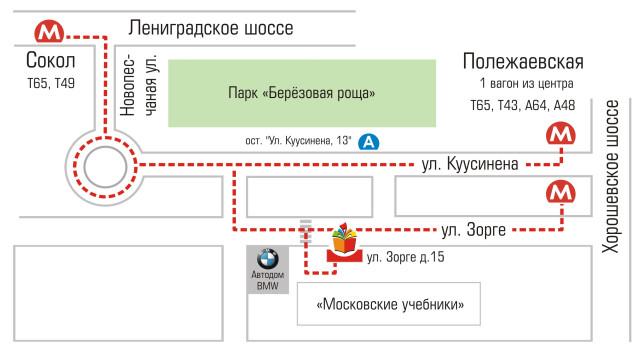 Схема проезда: Здесь можно