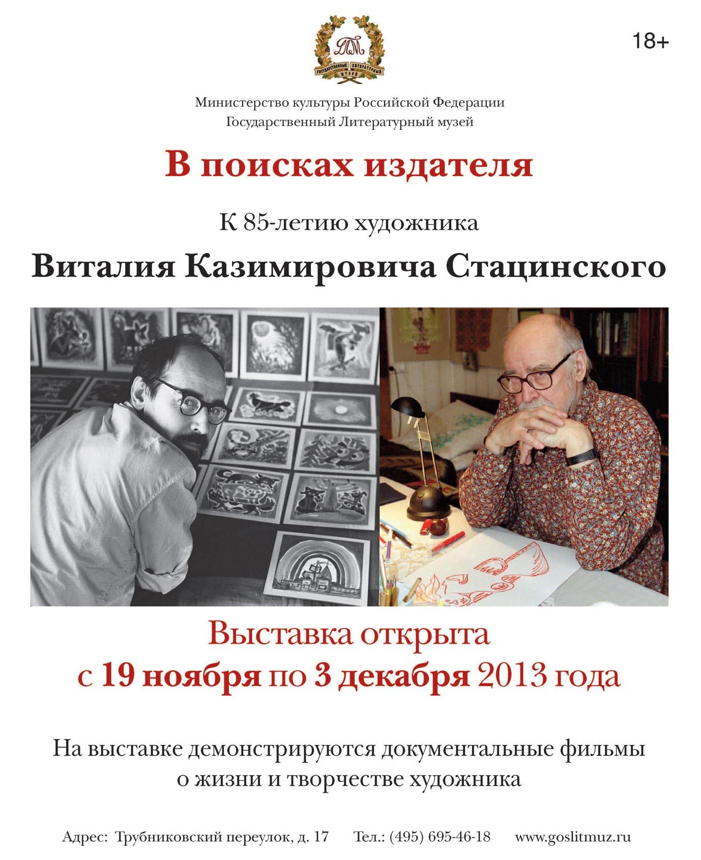VitalyStatz_litmus