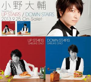 Daisuke Ono STAIRS Albums (6)