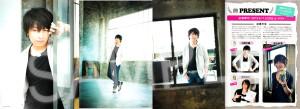 OnoD Voice Newtype 49