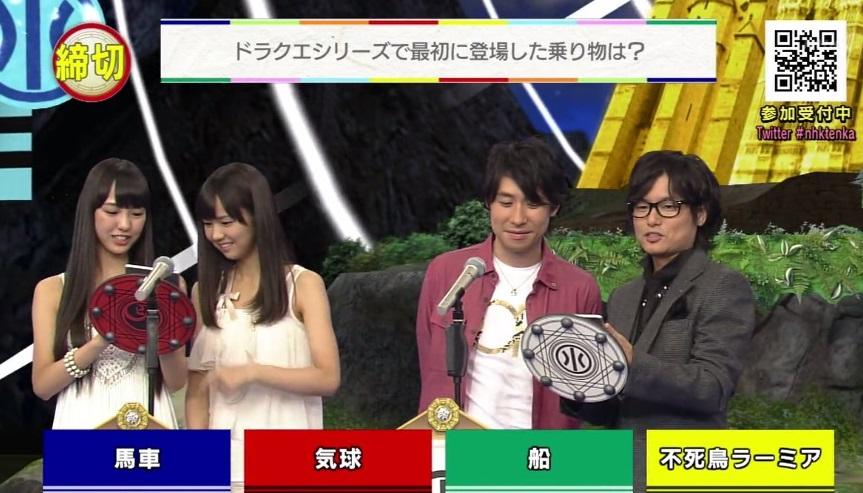 Morikubo Showtarou and Suzumura Kenichi