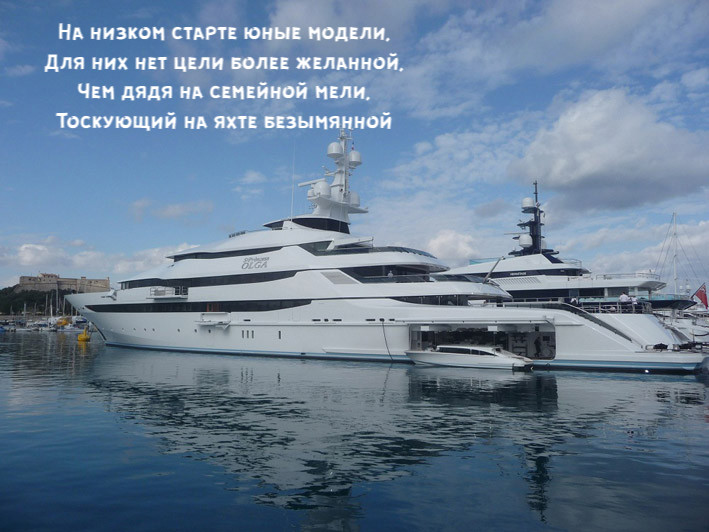 st-princess-olga-yacht-side