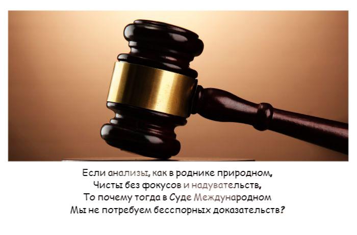 1492676597_poslednie_novosti_o_zarplate_pomoshhnika_sudi_v_2015_2016_godu