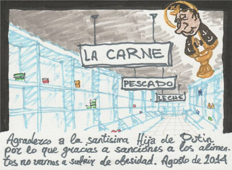 retablo003