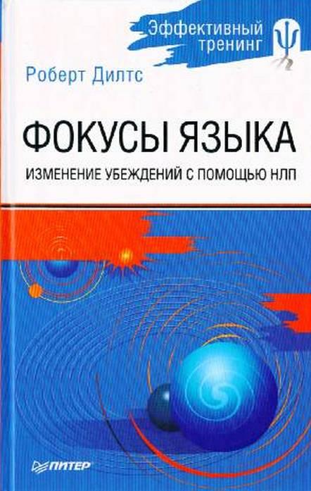 4123b9d5397127a64154d5f85b7f02b6_full