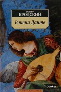 ksiazki-rosyjskie-literatura-rosyjska
