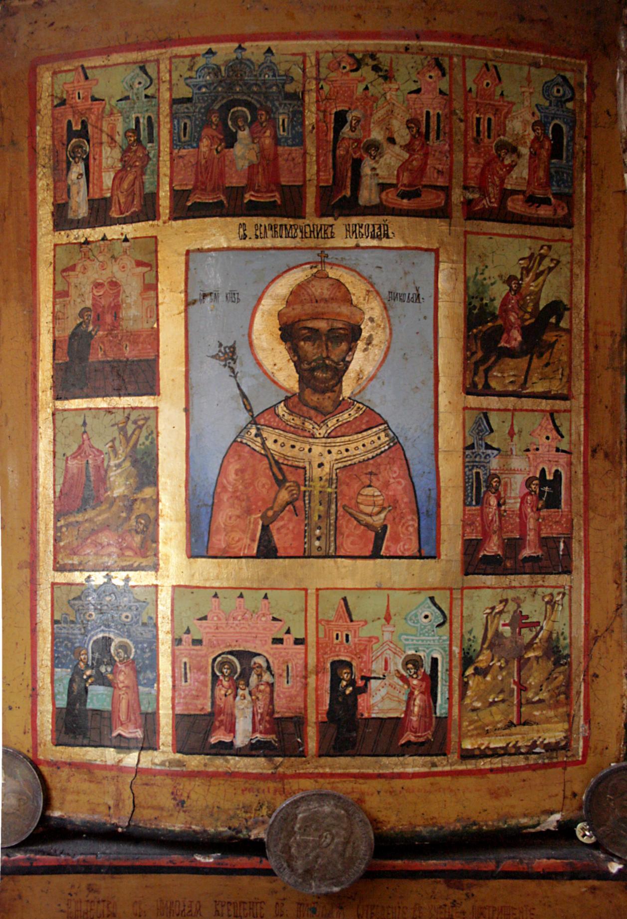 Икона Монаха Авеля