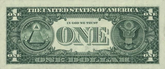 Курс тенге к доллару сша