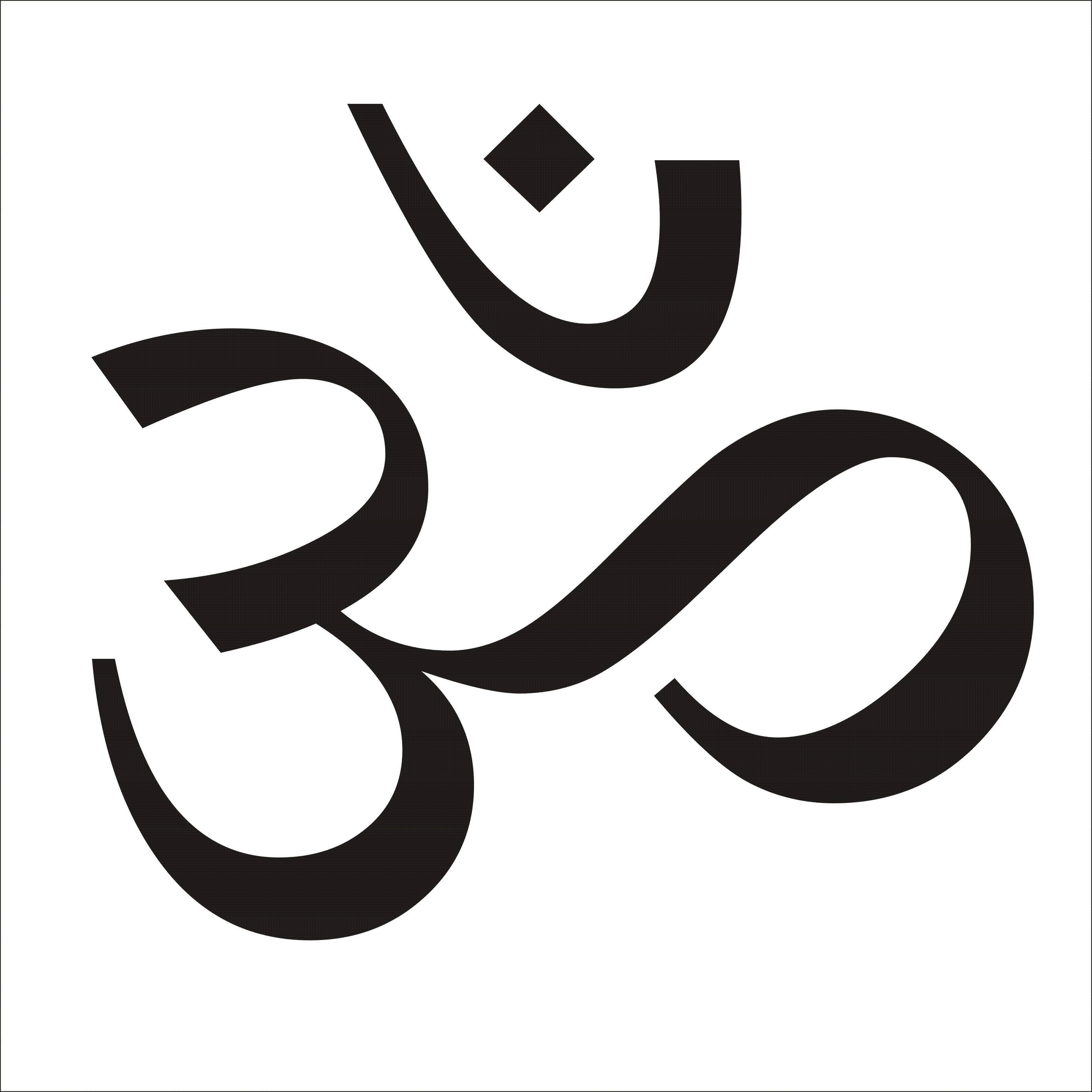 hindu symbols pictures - HD3177×3177