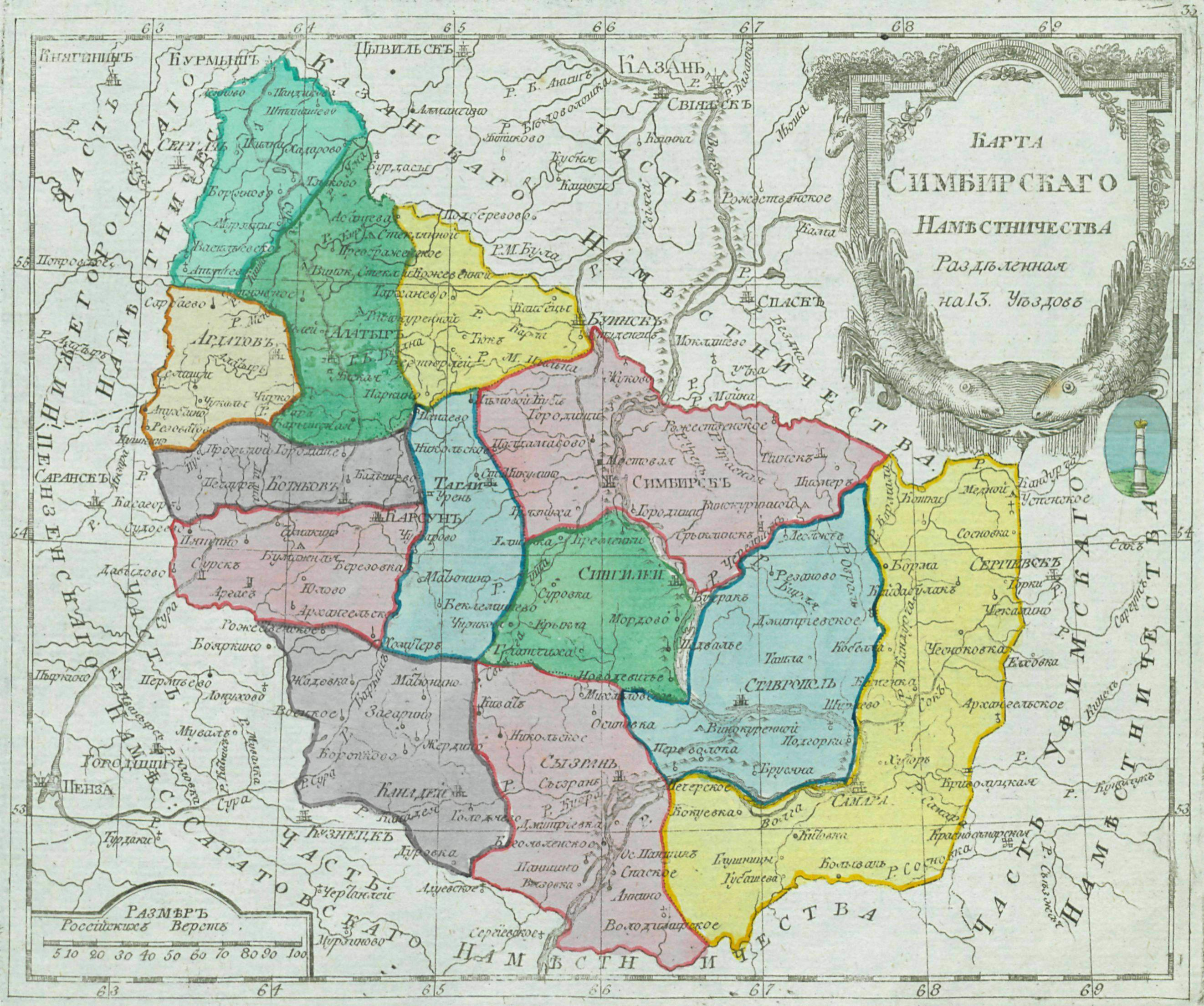 Map_of_Simbirsk_Namestnichestvo_1792_(small_atlas)