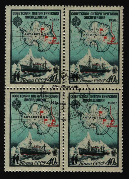 Soviet_Antarctic_Bases_stamp_1956