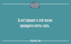 0_f670a_9e5269c8_orig
