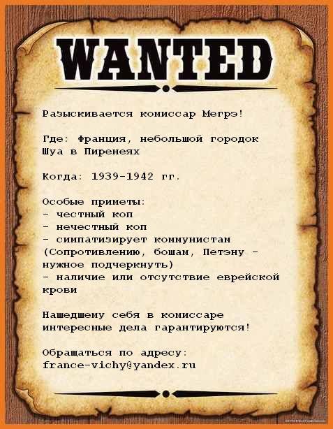 постер1