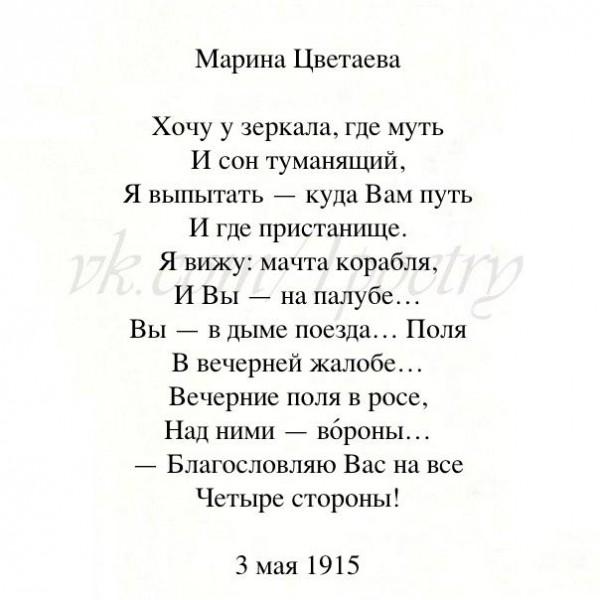 ознакомления милые глупости стихи известных поэтов для изменения