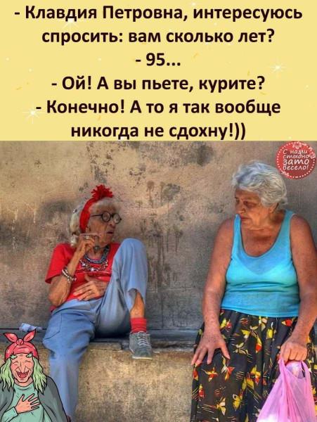 факт ))