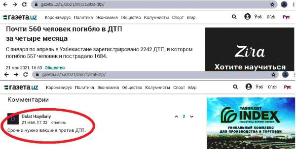 в корень зрит ))