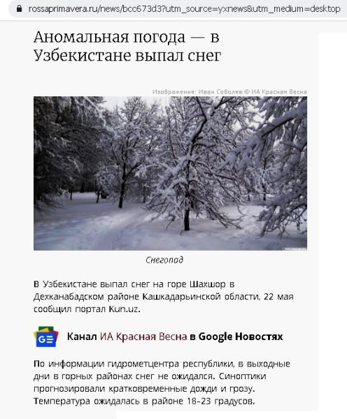 Глобальное по ))
