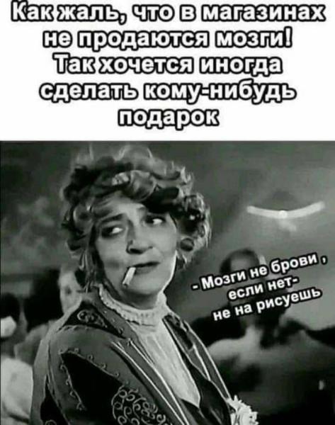 умница Раневская