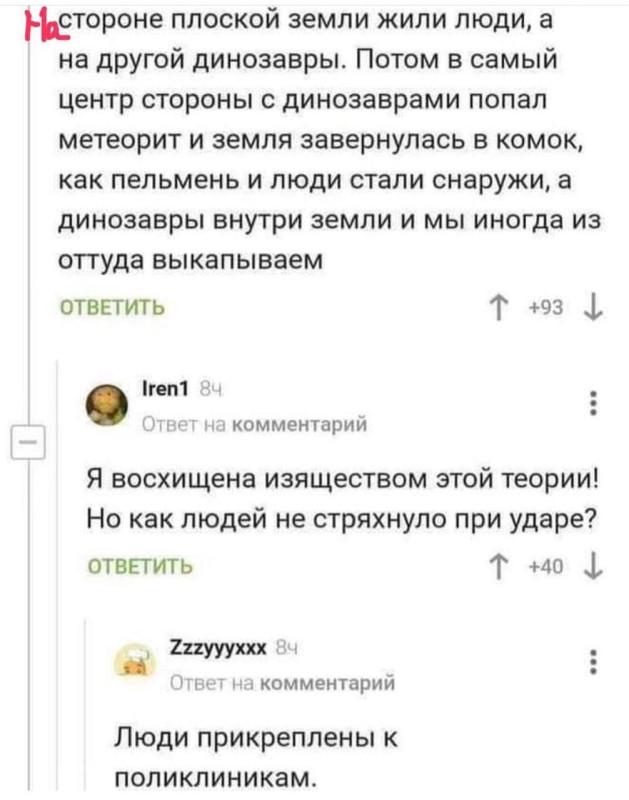 нормальная теория, не хуже других ))