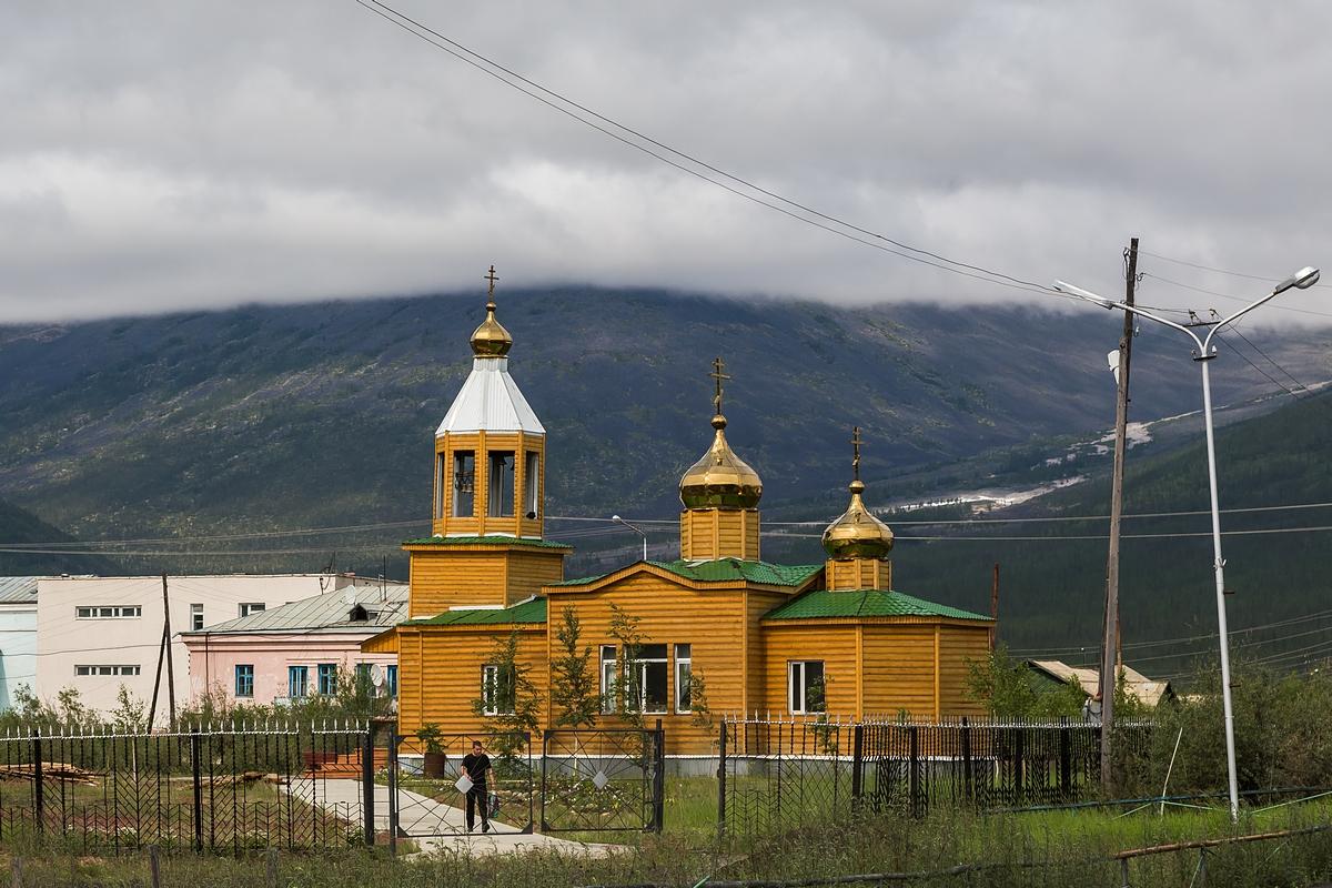 Yakutia_009.jpg