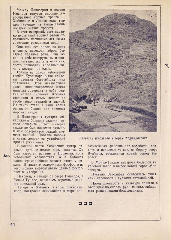 1938-12-44.jpg