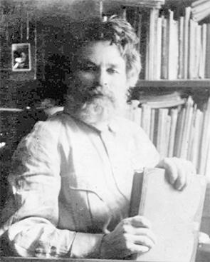 Петр Францевич Требуховский
