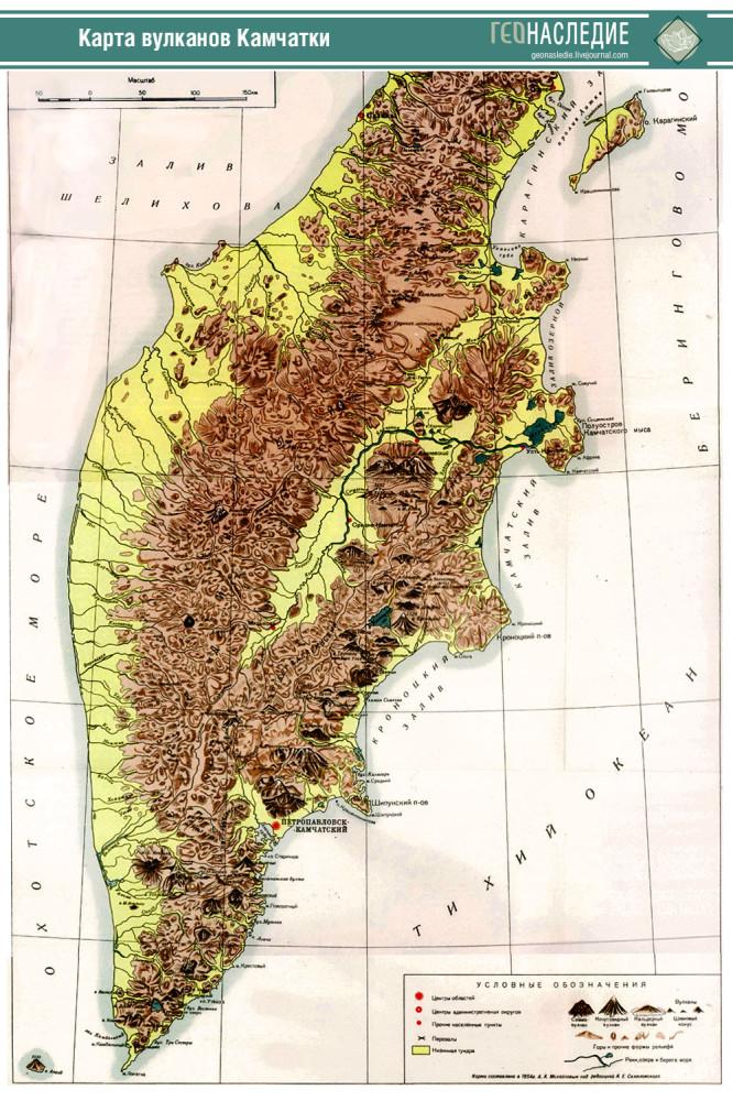 Карта вулканов Камчатки