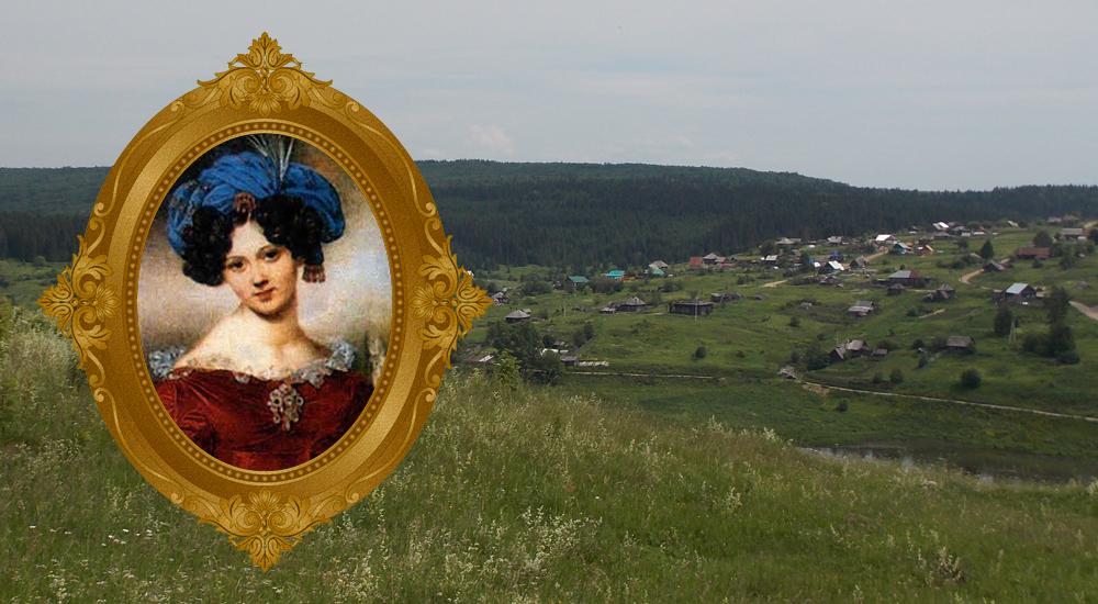 Варвара Петровна Полье
