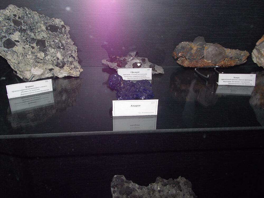 Минералы Жезказганского месторождения