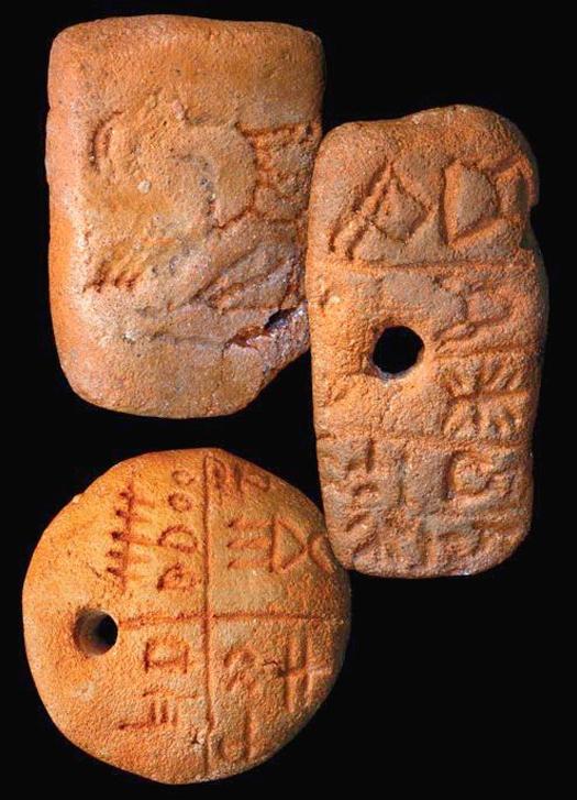 Письменность археологических культур Лепенского Вира и Винчи