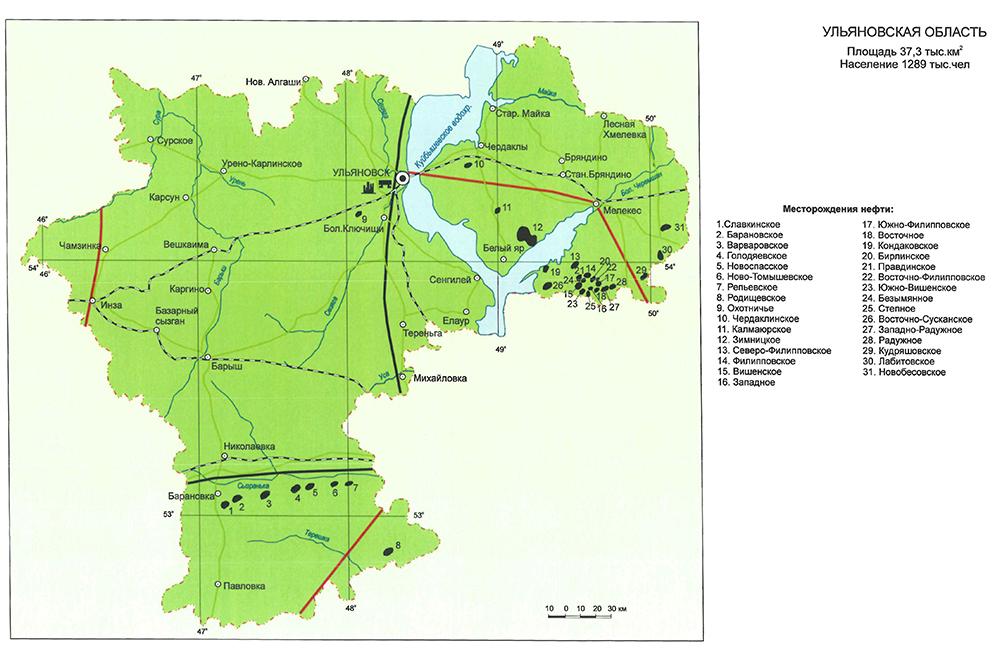 Месторождения Ульяновской области