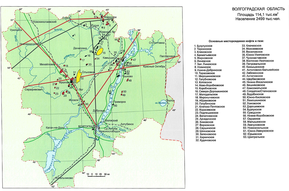 Месторождения Волгоградской области