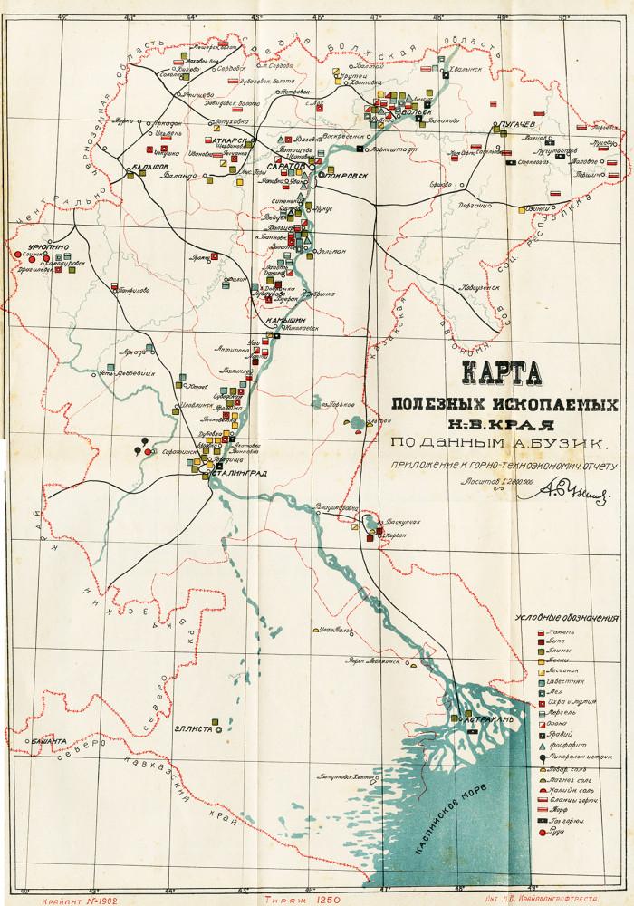 Карта полезных ископаемых Нижне-Волжского края